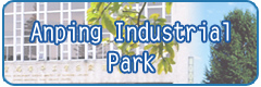 Anping Industrial Park