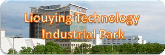 Liuying Technology Industrial Park