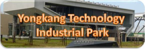 Yongkang Technology Industrial Park